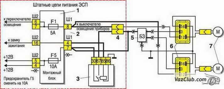 Схема подключения стеклоподъемники ваз 2110