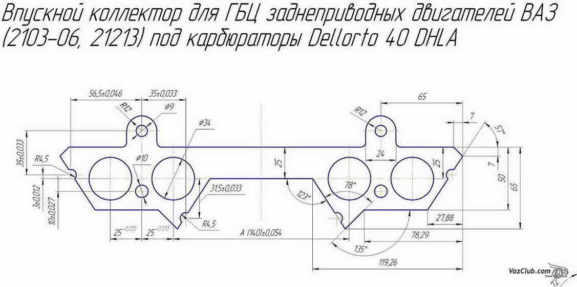 Схема впускного коллектора