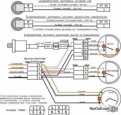 блок коммутатор-стабилизатор 3734 схема принципиальная