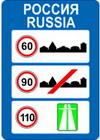 Знак скорости в синем квадрате